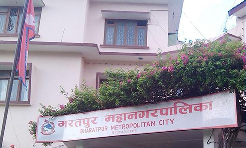 भरतपुर महानगरमा नगरकार्यपालिकाे मतदान ३० गते